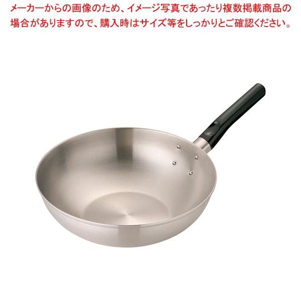 18-10ロイヤル 中華鍋 HCD-330 【厨房館】