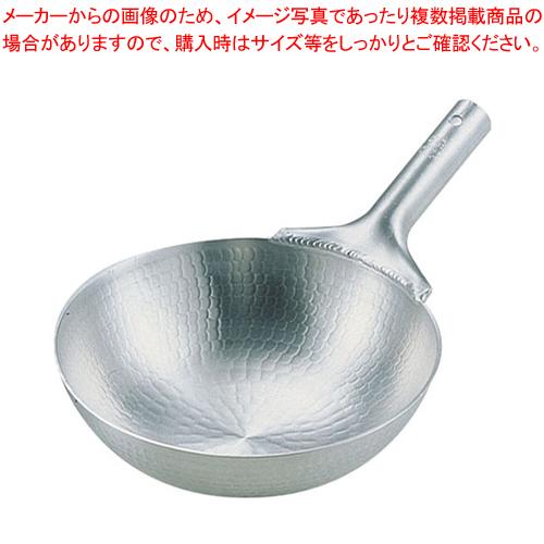 アルミ 打出北京鍋 39cm 【厨房館】