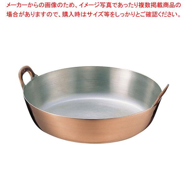 SA銅 揚鍋 51cm【 天ぷら鍋 天ぷら 鍋 揚げ鍋 】 【厨房館】