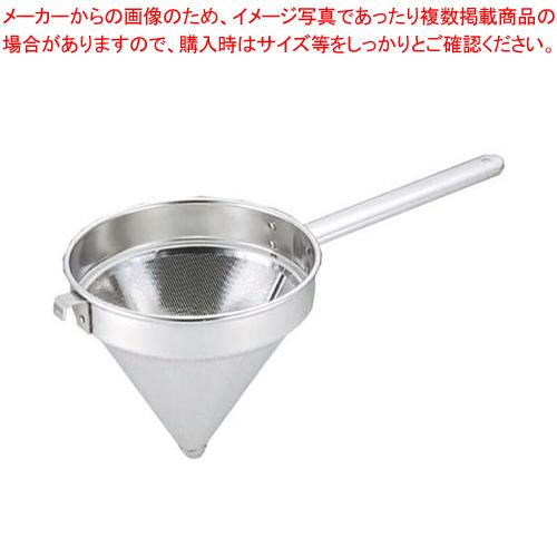 エコクリーン UK18-8スープ漉し 27cm 【厨房館】