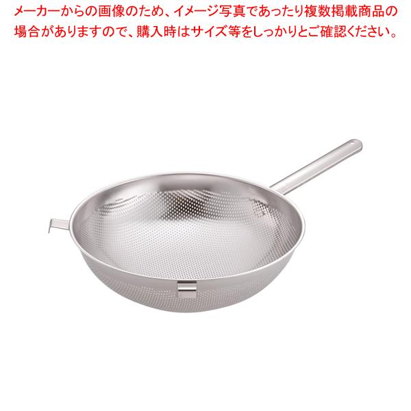 UK18-8パンチングストレーナーF付 33cm 【厨房館】