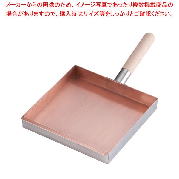 ロイヤル 玉子焼 XED-230 【厨房館】