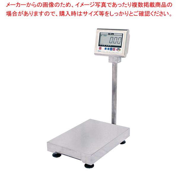 ヤマト 防水形デジタル台はかり DP-6700K-30 【厨房館】