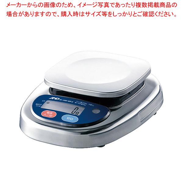 A&D 防水・防塵デジタルスケール HL-2000iWP-K 【厨房館】