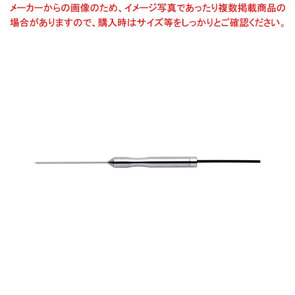 食品用標準センサ(防水) S270WP-01 【厨房館】