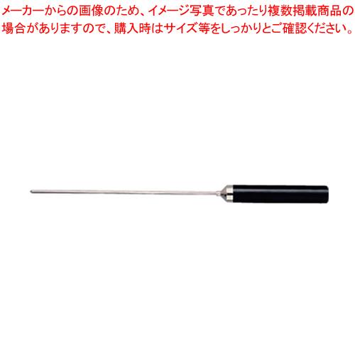 NT-11用熱電対温度センサー TP-14 【厨房館】