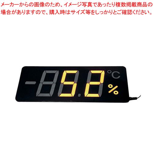 薄型温湿度表示器 メンブレンサーモ TP-300HA【 メーカー直送/代引不可 】 【厨房館】