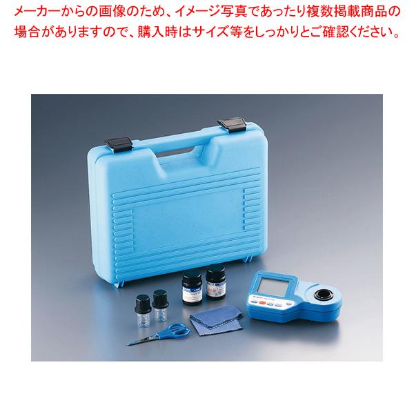 ハンナ デジタル残留塩素計(遊離塩素用) HI96701Cケース付キット 【厨房館】