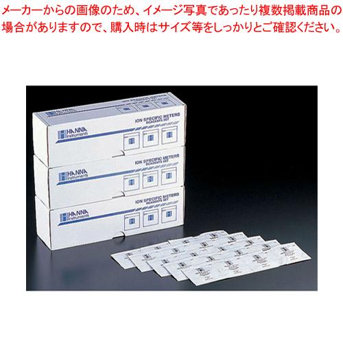 DPD粉末遊離残留塩素試薬(300回分) HI93701/03 ハンナ【 検査用品 】 【厨房館】