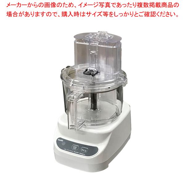 アサヒ スーパーフードプロセッサー AFP-1M(多機能タイプ) 【厨房館】