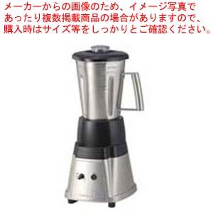 クイジナート ハイスピードプロセッサー CBT-500PRO2 【厨房館】