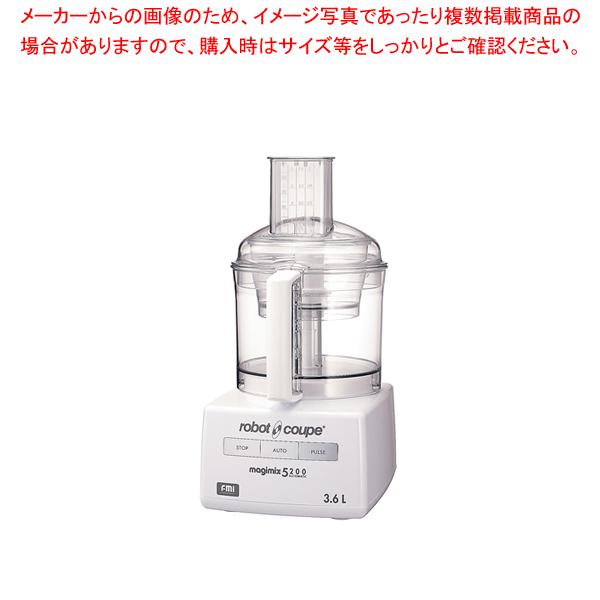 ロボ・クープ マジミックス RM-5200VD 【厨房館】