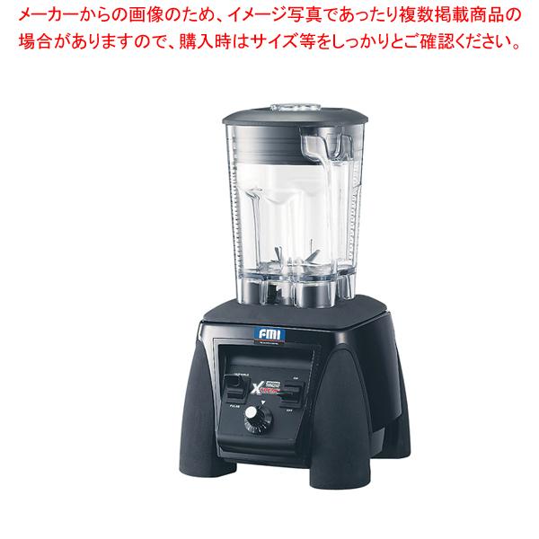 FMI パワフルブレンダー MX-1200XTP 【厨房館】
