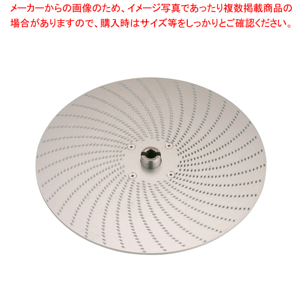 ミニスライサーSS-350・A用 おろし円盤 SS-D100【 万能調理機 ツマキリ スライサー 】 【厨房館】