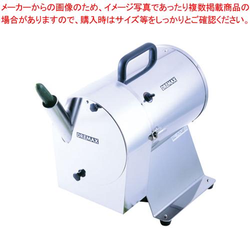 工場用カッター DX-1000 (斜め切り投入口タイプ)40゜ 【厨房館】