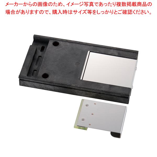 電動1000切りロボ用 スライス盤 0.3~2.5mm厚さ調節付 【厨房館】