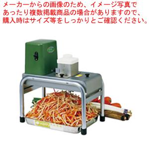 電動キンピラー KSC-155 【厨房館】