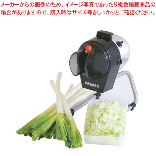 マルチスライサーミニ DX-50 【厨房館】