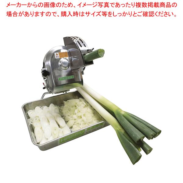 電動ネギー OHC-13G 【厨房館】