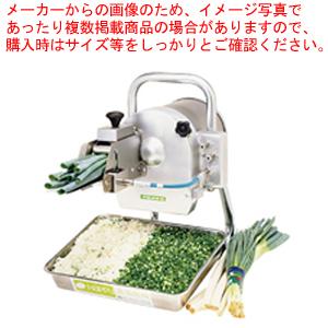 電動ミドルネギー OHC-50 【厨房館】