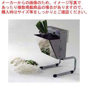 電動 シャライサー OBS-01 投入口15°タイプ 【厨房館】