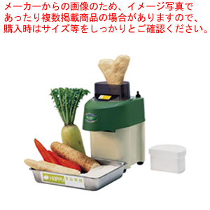 トロロ・オロシー RHG-12 【厨房館】