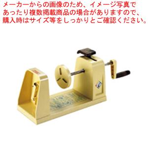 プラスチックつま一番 HS-313【 万能調理機 ツマキリ 】 【厨房館】