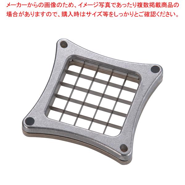 ネムコイージーチョッパー用ブレードセット 1インチ 57424-4 【厨房館】