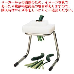 きゅうりカッター KY-8 8分割【 万能調理機 野菜カッター 】 【厨房館】