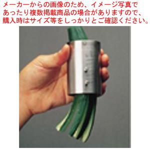 ハンディーきゅうりカッター HKY-8 8分割【 万能調理機 野菜カッター 】 【厨房館】