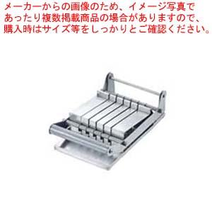 18-8カツカッター 20005 5枚刃仕様 【厨房館】