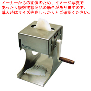イカソーメンカッター HS-550H3.5 【厨房館】