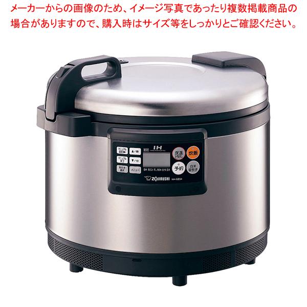 象印 業務用IH炊飯ジャー 極め炊き NH-GEA54 【厨房館】