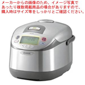 象印 業務用 IHジャー炊飯器 NH-YG18【 炊飯ジャー 】 【厨房館】