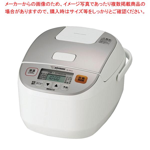 象印マイコン炊飯ジャー極め炊きNL-DA10【厨房館】