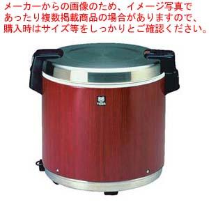 【 業務用 】タイガー 業務用電子ジャー(木目) JHC-9000