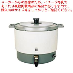 パロマ ガス炊飯器 PR-6DSS LPガス 【厨房館】