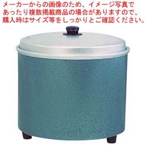 電気びつ エバーホット ライス用 NK-40P【 保温おひつ 】 【厨房館】