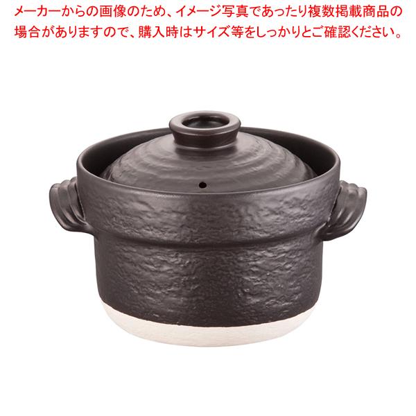 大黒セリオン ごはん鍋(中蓋付) 44-02 3合炊【 ごはん鍋 】 【 炊飯器 3合 】 【厨房館】