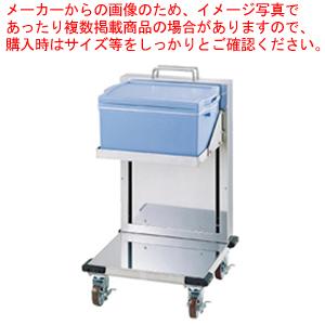 ライスコンテナー用ディスペンサー RK5040 【厨房館】