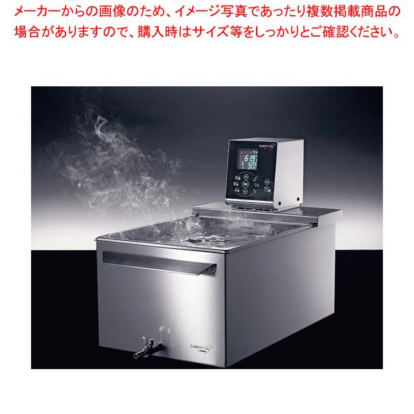 真空調理器 フュージョンシェフ(バス付) ダイヤモンド S 19L【ECJ】【メーカー直送/後払い決済不可 】