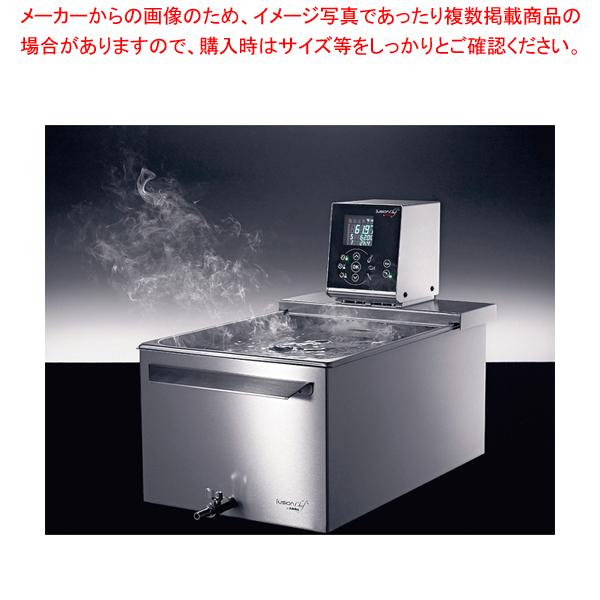 真空調理器 フュージョンシェフ(バス付) ダイヤモンド M 27L 【厨房館】
