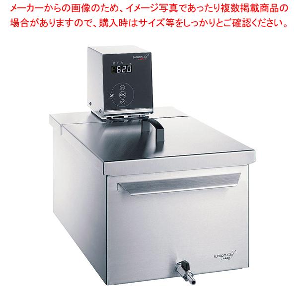 真空調理器 フュージョンシェフ(バス付) パール M 27L 【厨房館】