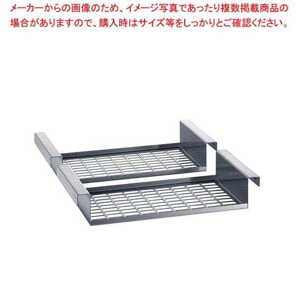 フュージョンシェフ用アクセサリー 保持グリッドS・M兼用 2枚組【厨房館】【メーカー直送/後払い決済不可 】