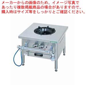 ガス スープレンジ TGP-60 LPガス 【厨房館】