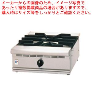 ガス式テーブルコンロ FGTC45-45 都市ガス【 メーカー直送/代引不可 】 【厨房館】