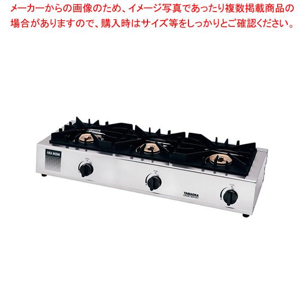 ガッツNo.3 ガステーブル SK-3 LPガス 【厨房館】