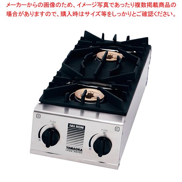 ガッツ ガステーブルスペース SK-5 LPガス 【厨房館】