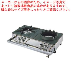 ガステーブルコンロ用兼用レンジ S-2228 12・13A【 ガス機器 】 【厨房館】