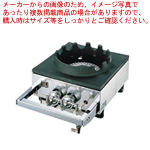 中華レンジ S-1225 LPガス【 ガステーブル プロパン LPG 】 【厨房館】